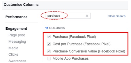 search purchase