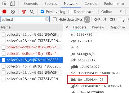 cross domain tracking testing cross domain tracking