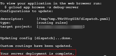 server side tagging command prompt 12