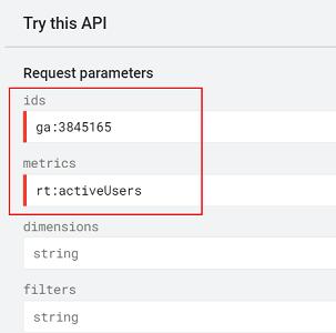 ga training resources Google Analytics Real Time Reporting API