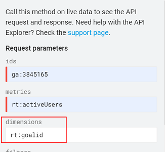 validate the active goals using the Real Time Reporting API